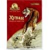 Магнитный пластырь Хуван (с тигром) уп./1 шт.