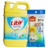 """Жидкость для посуды Liby """"Чистая посуда"""" 2 кг. + губка в подарок!!"""