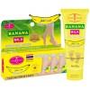 Aichun Beauty Крем для ног и пяток смягчающий быстродействующий при сухой коже и трещинах. Банан и Молоко. 80 гр.