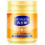 Bioaqua Крем с оливковым маслом для sos-восстановления проблемной кожи. 170гр.