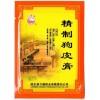 Пластырь «Собака» Jingzhi Goupi Gao противовоспалительный и обезболивающий. 4шт.