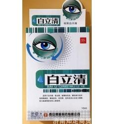 Капли для глаз от катаракты Bai Li Qing Hu Li Ye. 10мл.