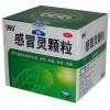 Антивирусный чай 999 Ганьмаолин, 9 пакетиков по 10 грамм.