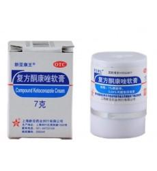 """Крем """"Compound Ketoconazole"""" от экземы и псориаза (аналог """"Короля кожи"""") 7гр."""