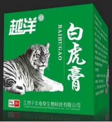 "Массажный бальзам Белый тигр ""BAIHUGAO"". 20гр."