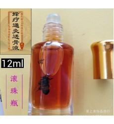 """Новинка!!! Бальзам """"Жидкие иглы"""" обезболивающий с ядом пчелы. Альтернатива традиционному иглоукалыванию!12мл."""