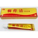 Крем Yiganerjing для лечения псориаза. 15гр.