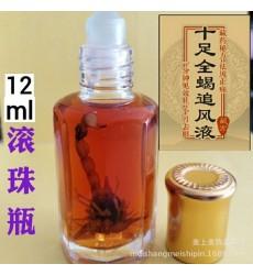 """НОВИНКА!!! Бальзам """"Жидкие иглы"""" обезболивающий.Скорпион. Альтернатива традиционному иглоукалыванию!12мл."""
