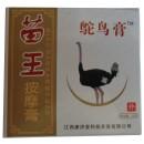 Крем-мазь со страусиным жиром 30 г.
