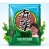 """Натуральная водорослевая маска """" BIOAQUA """"- для мгновенного эффекта. 15гр."""