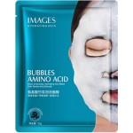 Кислородная маска для лица с бамбуковым углём и аминокисотами очищающая. 25гр.