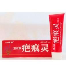 РАСПРОДАЖА!!! Мазь для удаления рубцов и шрамов Meilibahenling с экстрактом лаванды. 60гр. (Мятая коробка)